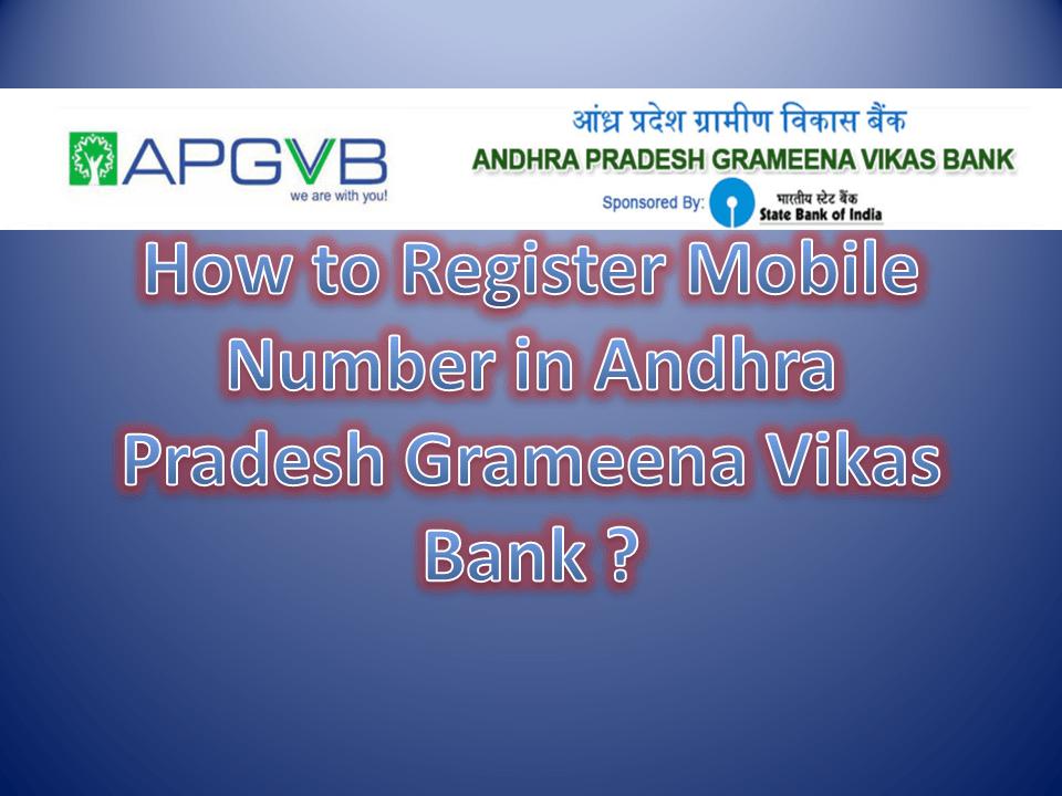 How to Register Mobile Number in Andhra Pradesh Grameena Vikas Bank