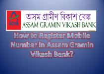 How to Register Mobile Number in Assam Gramin Vikash Bank