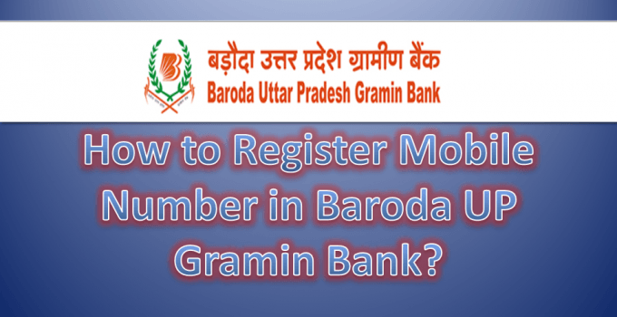 How to Register Mobile Number in Baroda UP Gramin Bank?