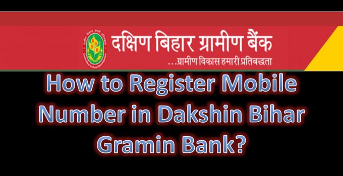How to Register Mobile Number in Dakshin Bihar Gramin Bank?