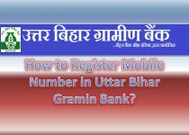 How to Register Mobile Number in Uttar Bihar Gramin Bank