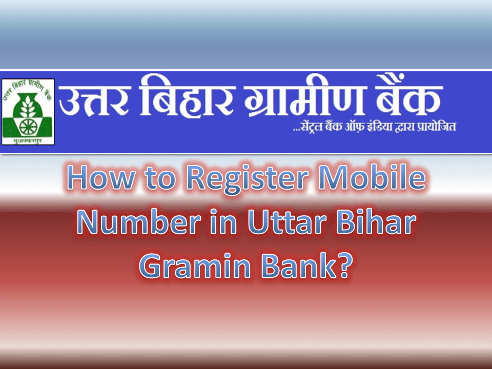 How to Register Mobile Number in Uttar Bihar Gramin Bank