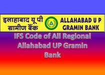 ifsc code allahabad up gramin bank