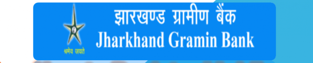 how to register monile number in jharkhand gramin bank account