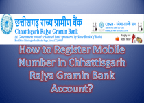 How to Register Mobile Number in Chhattisgarh Rajya Gramin Bank