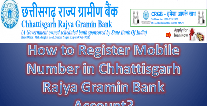 How to Register Mobile Number in Chhattisgarh Rajya Gramin Bank