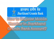 How to Register Mobile Number in Jharkhand Gramin Bank Account