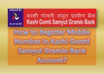 How to Register Mobile Number in Kashi Gomti Samyut Gramin Bank Account account